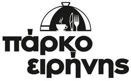 Patras Catering - parko eirinis